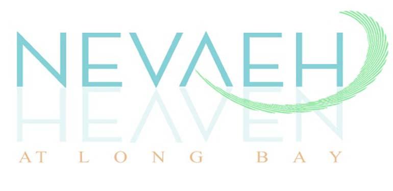 nevaeh_clear (1)
